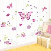 """Интерьерная наклейка, обучение """"Цветы и бабочки"""". Наклейки на стену. Декор интерьера"""