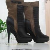 Braska Мега модные, крутые кожаные ботильоны Браска