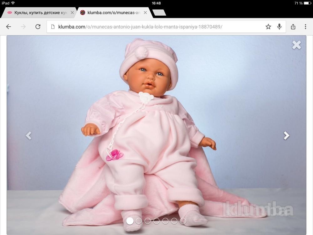 Испанская кукла-пупс лоло 55 см фото №1