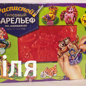 """Расписной гипсовый барельеф на магнитах """"Фигурки"""""""