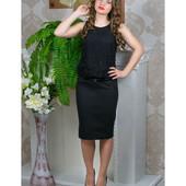Женская длинная юбка карандаш цвет черный размер 42-56
