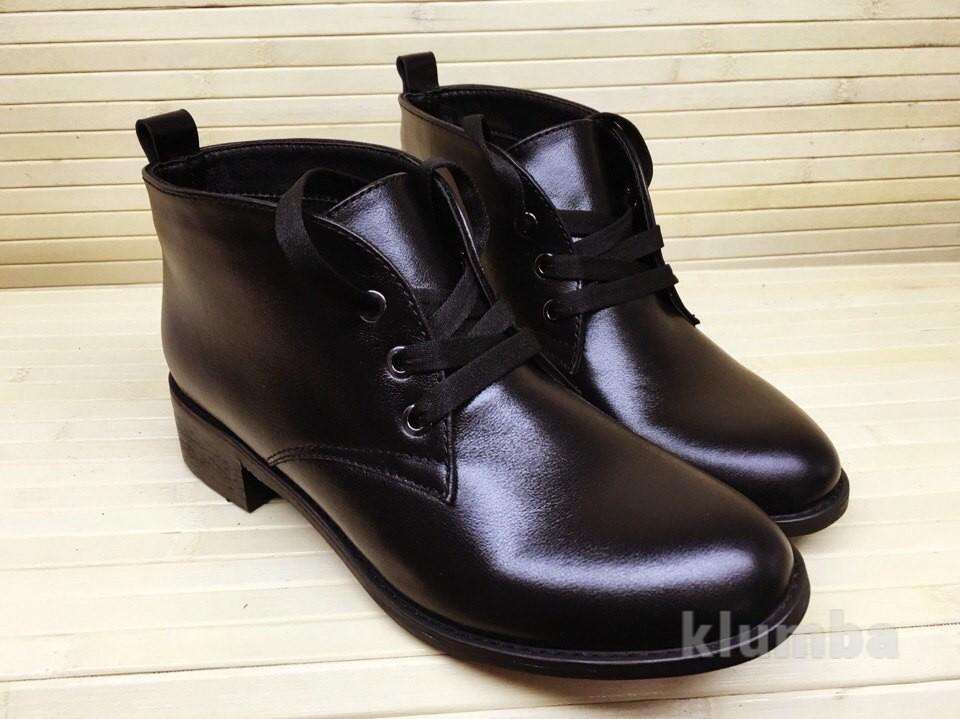 Ботинки натуральная кожа!самые низкие цены! фото №1