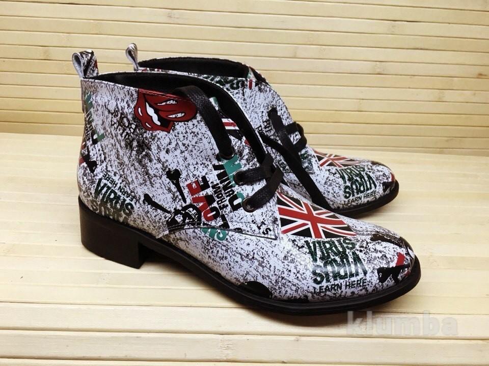 Ботинки натуральная кожа!самые низкие цены! фото №16