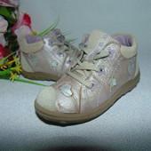 Ботинки SuperFit 23р,по стельке 15 см.Мега выбор обуви и одежды!