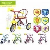 Цена со Скидкой!купить 3-х колесный детский велосипед
