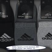 Носки мужские Adidas в ассорт., махровые х/б, 41-45 р.