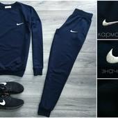 Костюм Nike! Реальное фото! Новинка