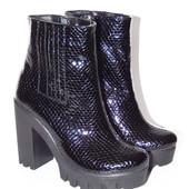 Новая цена.Шикарные демисезонные ботинки из натуральной лакированной кожи