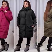 Пальто-одеяло батал