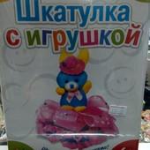"Набор для творчества ""Шкатулка своими руками"" - шкатулка с игрушкой"