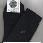 Носки мужские махровые х/б Классик, г. Рубежное, 25 ,27,29 размер, чёрные