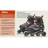Роликовые коньки Extreme Motion RY0105, красные, размер 35-38, металл.рама, клипса, шнурок. Доставка