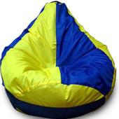 """Кресло-мешок """"арбузик"""" 120х90 см из ткани Оксфорд. Два чехла!"""