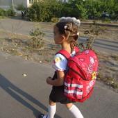 Школьный ранец 1-4 класс
