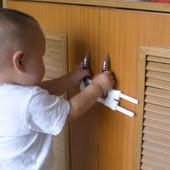 Защиты от детей Блокиратор для распашных дверей