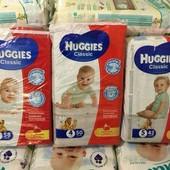 Подгузники Huggies Classic памперсы хагис класик в наличии все размеры  3, 4, 5
