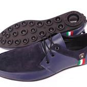 Мокасины на шнурках натуралка (синие)