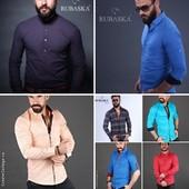 Мужские рубашки Турция!