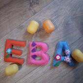 Буквы из фетра - лот 1 любаяз буква