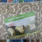 Шерстяные Теплейшие одеяла, Евро разме, вензель. Покупайте у проверенного продавца. 900 отзывов!!!!!