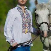 Вишиванка чоловіча з гербом України