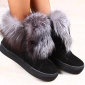 Ботинки зимние замшевые с натуральным мехом