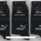Носки мужские демисезонные х/б спортивные Puma