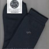 Носки мужские махровые х/б Классик, г. Рубежное, 29,31 размер, тёмно-синие,