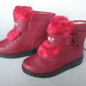Зимние ботинки на меху, все размера