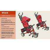 Детский Велосипед 3-х колесный VT1419