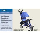 Детский Велосипед 3-х колесный VT1421