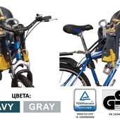 Велокресло Tilli bt-bcs-0006 до 15кг
