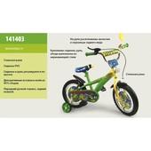 Велосипед 2-х колес 14 141403