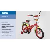 Детский велосипед 14 дюймов 151402