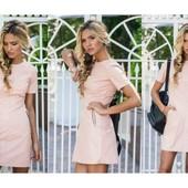 """Платье """"Кожа """"Размеры: 42, 44 и 46. Цвет: розовый и бежевый (2с"""