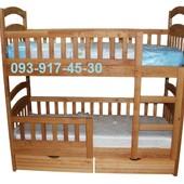 Двухъярусная кровать Карина Люкс Эко (с нижними бортиками)