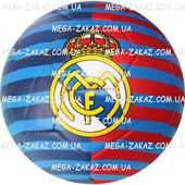 Мяч футбольный FC Real Madrid №5