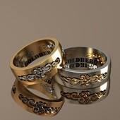 Обручальные кольца Наутика