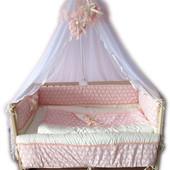 Детское белье в кроватку Bonna Lux персиковый
