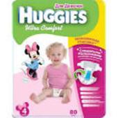 Хагис ультракомфорт для девочек и мальчиков