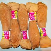 носки  капроновые с тормозками пучок 10 пар