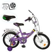 Велосипед profi детский 12 дюймов p 1242а 1243а 1244а 1245а 1246а 1247а 1248а