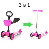 Самокат 3в1 с наклоном руля и сидением scooter, SKL-06-100B, розовый