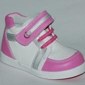 Calorie арт.А076-5Р pink Демисезонные ботинки для девочек. р.21,22,25