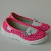 Waldi арт.Алиса 189-505 розовый. бабочка Тапочки для девочек.