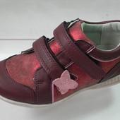 Деми туфли ТМ Apawwa 26-31. Модель 591.