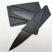 Нож-кредитка, Нож трансформер