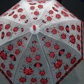 Акция!!!Красочный зонт c веселыми рисунками на 4-7 лет. разные расцветки. наличие