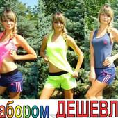 """Спортивный комплект: шорты + майка """"Adidas"""""""