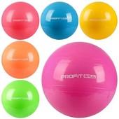 Мяч для фитнеса 85см, Profit Ms0384